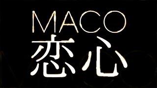 MACO/恋心 テレビ東京系ドラマ24『東京センチメンタル』主題歌 ▽MACO「...
