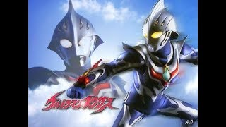Video ULTRAMAN NEXUS  bahasa indonesia download MP3, 3GP, MP4, WEBM, AVI, FLV November 2018