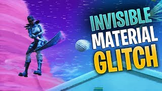 How to make your Walls INVISIBLE in Fortnite...