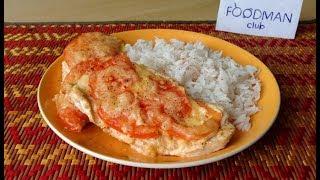 Запеченные куриные грудки с сыром и помидором: рецепт от Foodman.club