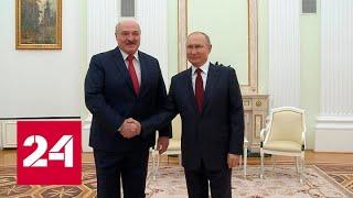 Путин ответил на предложение Зеленского - Россия 24 