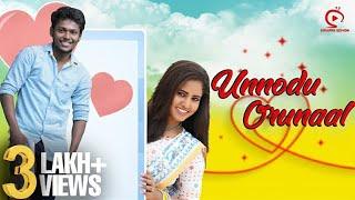 Unnodu Oru Naal | Lovers Sothanaigal | Sirappa Seivom Comedy