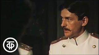 Поцелуй (1983)
