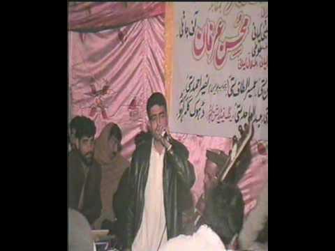 Malik Muneer and Shahzada Pothwar Raja MOhsin irfan. Pothwari sher mijaaz