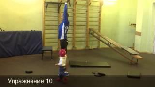 видео: Комплекс упражнений для ОФП