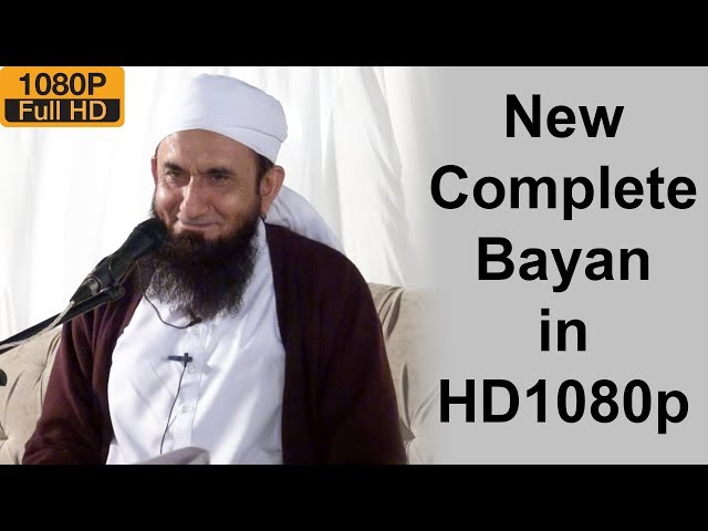 (Latest Bayan) Maulana Tariq Jameel at Nikkah Ceremony in Karachi 18 December 2017