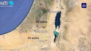 الأردنُ يدعو الاحتلال للانضمامِ إلى معاهدة عدم انتشار الأسلحة النووية