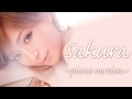 ayumi hamasaki - Sakura ~piano version~ HD + Download