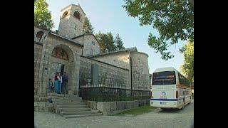 Черногория, Цетине. 2006 год