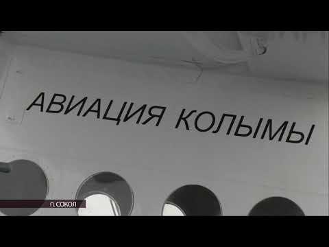 Первый рейс новенького ТВС-2МС из Магадана в Сеймчан