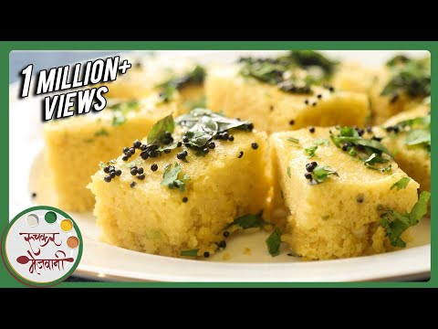 Dhokla recipe by archana in marathi easy homemade gujarati dhokla recipe by archana in marathi easy homemade gujarati snack instant spongy dhokla forumfinder Image collections
