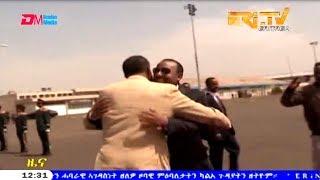 ERi-TV, Eritrea - Tigrinya Midday News for July 19, 2019