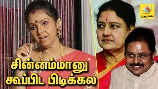 No one can become Amma by just copying her dressing style : Fathima Babu Interveiw against Sasikala