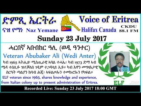 ckdu Voice of Eritrea Naz Yemane programme 2017-07-23 Veteran Abubaker Ali P-1