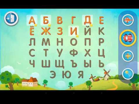 картинки написание правильное букв