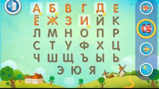 Учимся писать буквы и цифры, Прописи.
