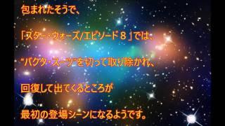 [シーン最高の映画]「スター・ウォーズ/エピソード8」フィンの最初の登場シーン