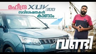 Mahindra XUV300 | First Drive Review | Features | Vandi