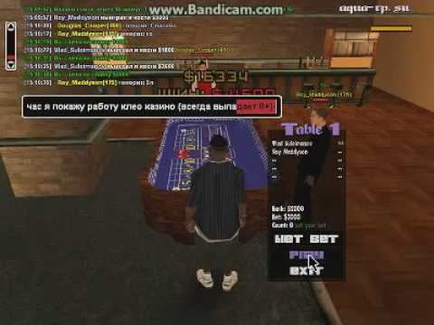Клео на самп в казино казино лас вегасе смотреть онлайн