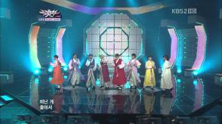 110909 SuperJunior - Highway Happiness @ Music Bank
