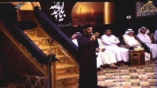 إذا اعياك من دنياك (شعر) محمد الحرزي