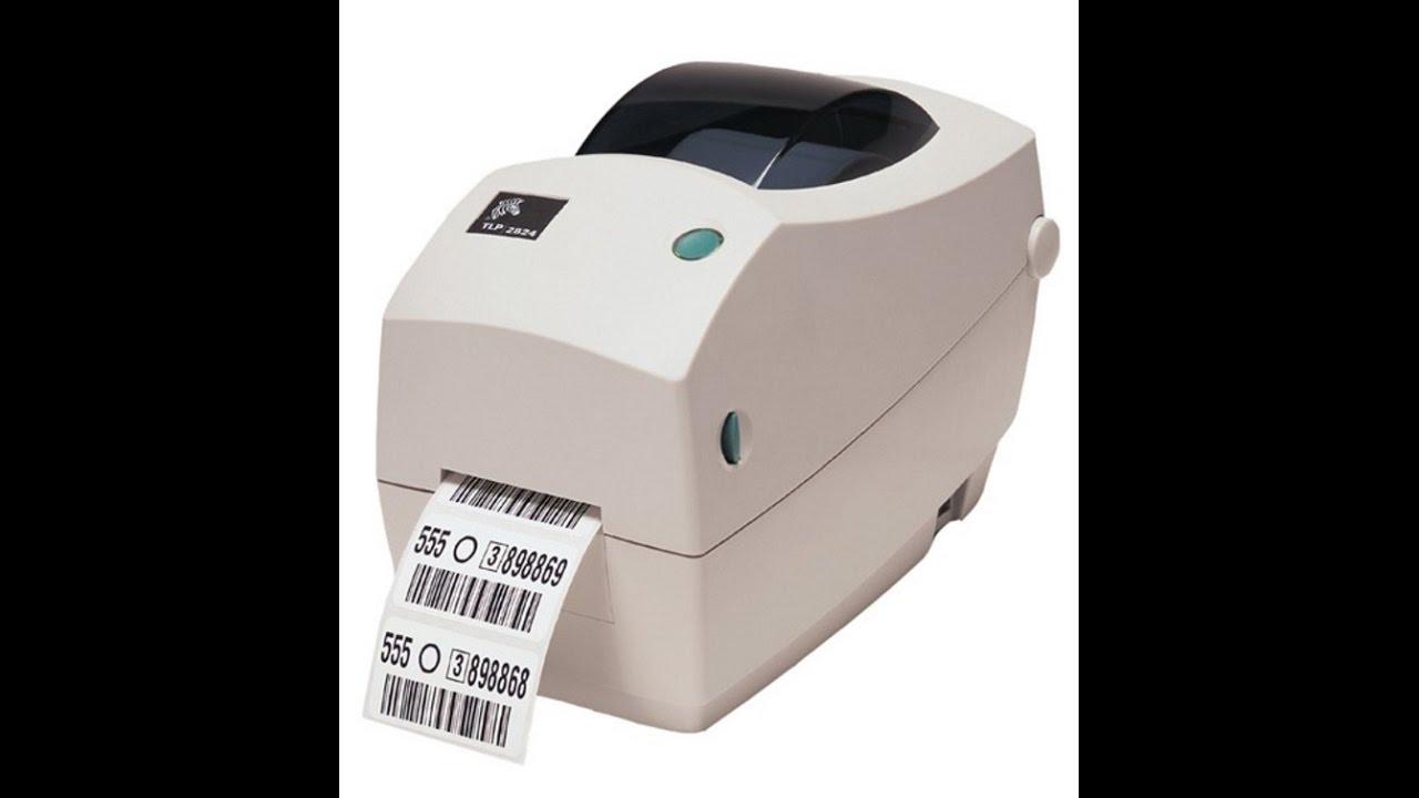 Принтер zebra tlp 2824 драйвер скачать