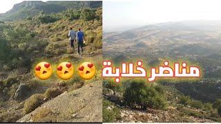 جولة في جبال الريف بالمغرب |Spectacular views of the Rif Mountains of Morocco