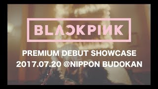 Video BLACKPINK - PLAYING WITH FIRE (JP Ver.) M/V download MP3, 3GP, MP4, WEBM, AVI, FLV Oktober 2018