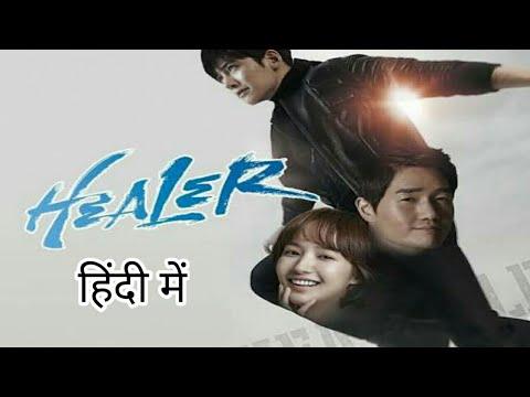 Download Healer | K Drama | Emotional Scene | In Hindi Dubbed