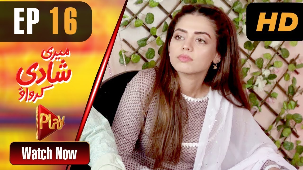 Meri Shadi Karwao - Episode 16 Play Tv May 30