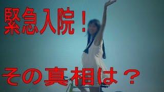 【関連動画】 福山雅治/I am a HERO(日本テレビ系ドラマ『花咲舞が黙...