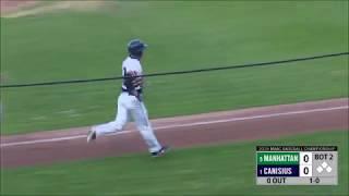 2019 MAAC Baseball Championship Day 1 Highlights