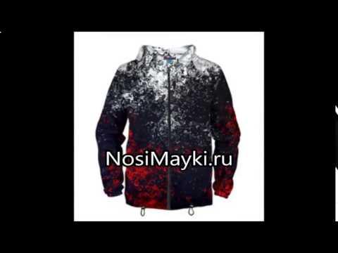 Скидки на мужские кожаные куртки каждый день!. Более 227 моделей в наличии!. Бесплатная доставка по россии!