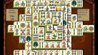 Shanghai Dynasty (Windows game 1998)