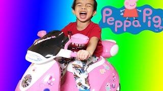Рожевий Peppa Pig Катаються На Потужність Колеса Мотоцикл | Сюрприз Іграшки Розпакування І Збірка Гри Діти Весело