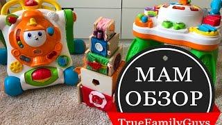 МамОбзор : Музыкальный столик, Каталка-ходунки и 5 развивающих коробочек