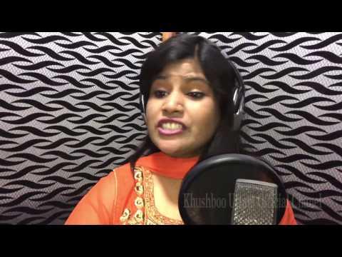 यूपी में भाजपा की सरकार चाहिए|| U.P me B.J.P ki Sarkar Chahiye || Khushboo Uttam