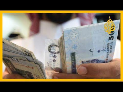 ???? ضريبة القيمة المضافة في السعودية.. زيادة تضيف إلى تعقيدات المشهد  - نشر قبل 8 ساعة