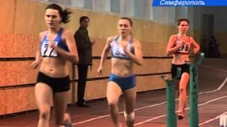 Зимнем чемпионат Крыма по лёгкой атлетике