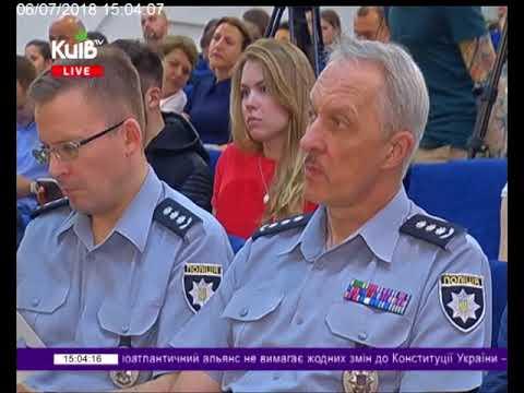 Телеканал Київ: 06.07.18 Столичні телевізійні новини 15.00