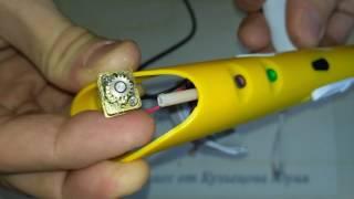 DIY. Ремонт 3d ручки своїми руками. Заміна мотора в редукторі.