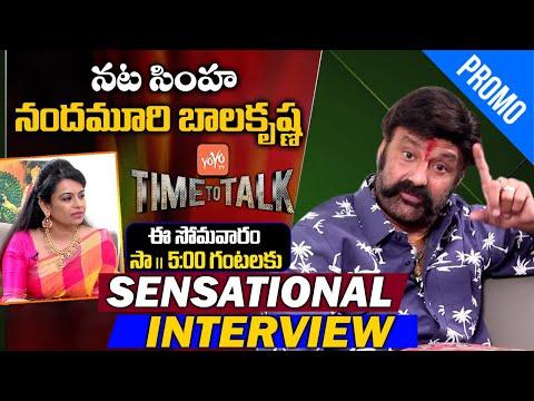 'NATA SIMHAM' Nandamuri Balakrishna Sensational Interview Promo | NBK | Tollywood |YOYO Cine Talkies