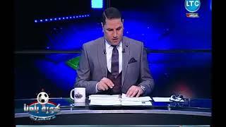 عبد الناصر زيدان يفتح النار على رئيس نادى الزمالك شاهد السبب