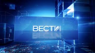 """Шпигель """"ВЕСТИ"""" Россия 24 2013-2016"""
