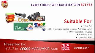 Advance Business Chinese Course BCT (B) L1 Q 02 What time negotiation begins 谈判几点开始