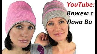 Шапка-ТРАНСФОРМЕР: без шва, двойная. Модная розовая шапочка-бини. Вязание спицами: шапки-бини