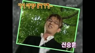 신승훈 - 가잖아 (2000年)