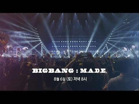 SBS MTV BIGBANG : MADE 예고