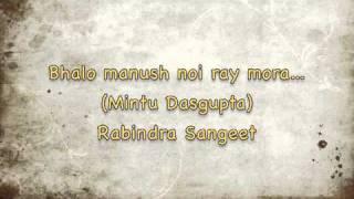 Bhalo manush noi - Mintu Dasgupta