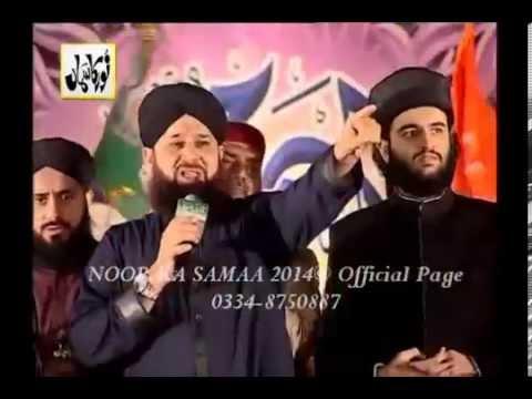 Sarkar da Madina | Muhammad Owais Raza...